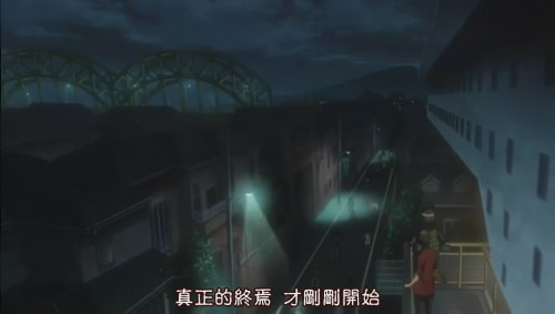 [HKG][Highschool_of_the_Dead][06][BIG5][RV10].rmvb_snapshot_23.25_[2010.08.17_18.34.33].jpg