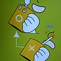 小人攪拌棒06-使用示意圖