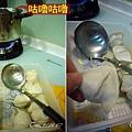 09晚餐-煮水餃