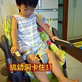 (3Y1M)新餐椅坐法-可惜搞錯洞