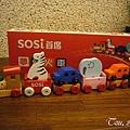 (3Y1M)小木頭玩具車