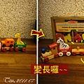 (3Y1M)小木頭玩具車-隊伍變長變短