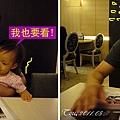 (1Y1M)貝貝和公子看雜誌02-四連拍01