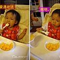 (1Y1M)貝貝記事19-開始試著用叉子吃東西01