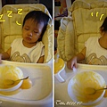 (1Y1M)貝貝吃飯打瞌睡02