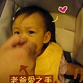 (1Y1M)貝貝最喜歡老爸餵飯01