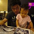 (1Y1M)貝貝和公子看雜誌03