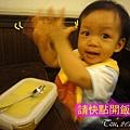 (1Y1M)貝貝記事10-要吃語還要的手語是同一個