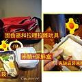 慈最新的媽媽包03-加上貝貝用餐