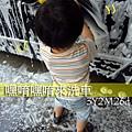 (3Y2M)洗車-刊頭