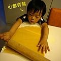 (3Y2M)寶寶吵著要擀麵糰02