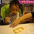 (3Y2M)寶寶貝貝作餅乾05-啊被哥哥拿走了