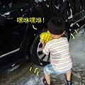 (3Y2M)洗輪胎