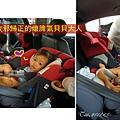 (3Y2M)00-4上次洗車-貝貝乖乖坐車裡