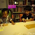 (3Y2M)寶寶貝貝作餅乾01-搞不清楚狀況的貝貝