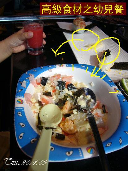 (3Y3M)中秋吃烤肉-寶寶的午餐01