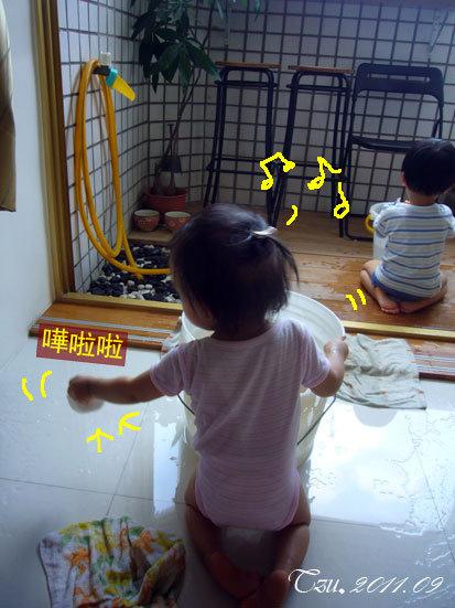 (3Y3M)玩水樂-答案揭曉