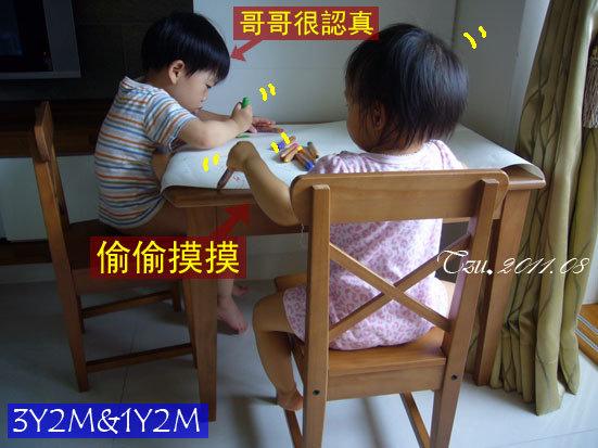 (3Y2M&1Y2M)兩人一起畫畫02