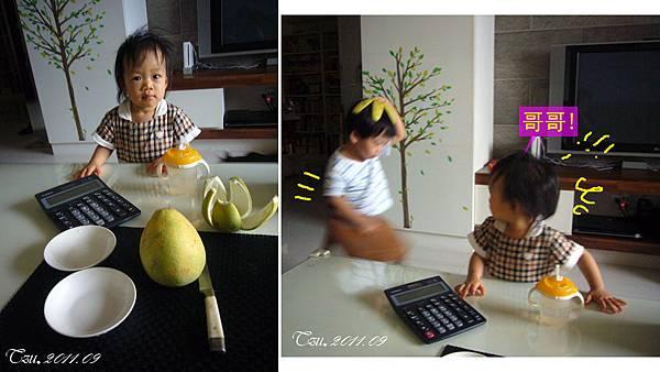 (3Y3M)兩小隻吃柚子-寶寶忙著搬椅子