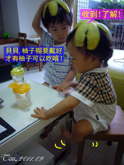(3Y3M)兩小隻吃柚子-寶寶與貝貝等柚子01