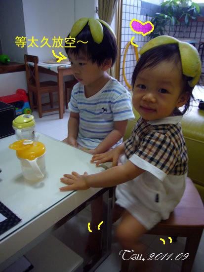 (3Y3M)兩小隻吃柚子-貝貝也有椅子坐