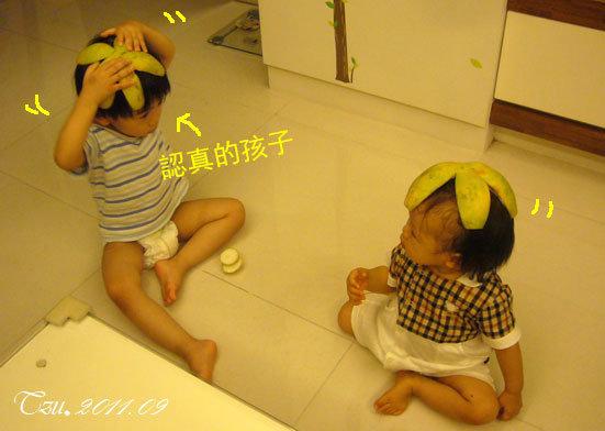 (3Y3M)兩小隻吃柚子02-認真的孩子