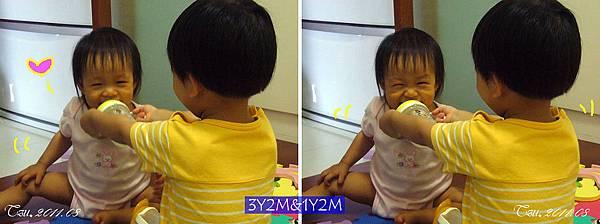 (3Y2M&1Y2M)寶寶餵貝貝喝水四連拍02