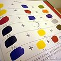 (3Y5M)畫水彩-b書裡面有顏色調配參考圖