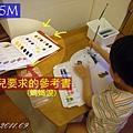 (3Y5M)畫水彩-b後來看了書後又要求按書操課