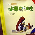 (3Y5M)畫水彩-b愛兒指定參考書