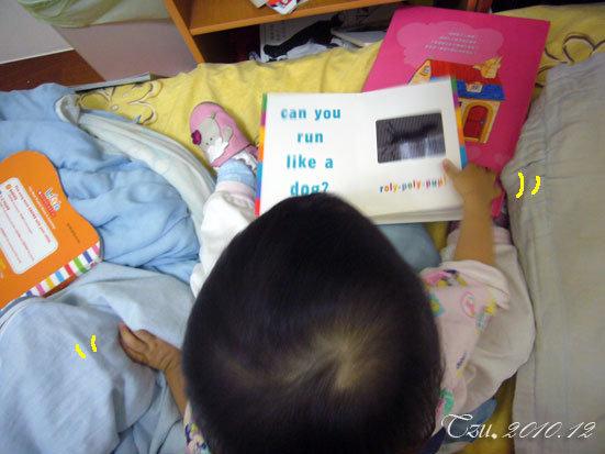 (3Y6M&1Y6M)貝貝則是在看一本遊戲書