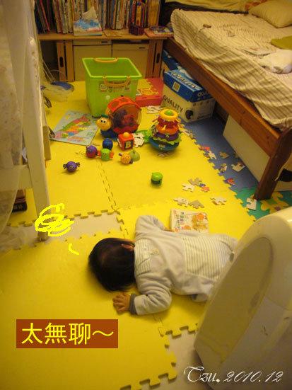 (3Y6M&1Y6M)貝貝在哥哥房間亂搞-太無聊