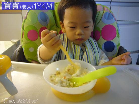 [學吃飯]工具篇-寶寶小時候練習吃飯(1Y4M)