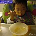 [訓練吃飯]工具篇-自己吃光(1Y6M14d)