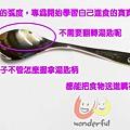 [學吃飯]工具篇-入門版用的湯匙006-德國寶貝自己吃湯匙02