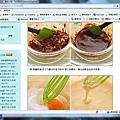 (3Y9M)作蛋糕的網站