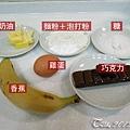 (3Y9M)作蛋糕-01材料一覽