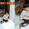 (3Y9M)寶寶作蛋糕-21-堅持要坐在廚房門口望春風的小孩