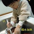 (3Y9M)作蛋糕-13-隔水加熱巧克力