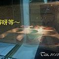 (3Y9M)寶寶作蛋糕-20-烤箱烘培中