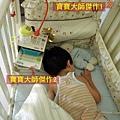 (2Y1M)哥哥的床邊書更多