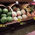 (2Y1M)西瓜鳳梨和球