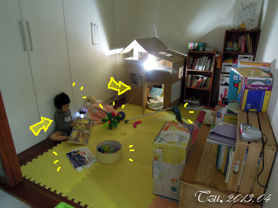 (4Y9M&2Y9M)把和室搞得一團亂後又在專心看書