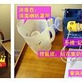 (1m)乳牛日記2