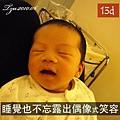 寶寶13d-睡覺也在笑