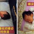 (1M)寶寶睡覺覺-側睡為頭型