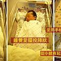 (0M)寶寶睡覺覺