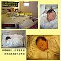 寶寶睡覺-1