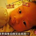 寶寶25d-寶寶界偶像