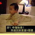 (5m)寶寶運動三連拍-3
